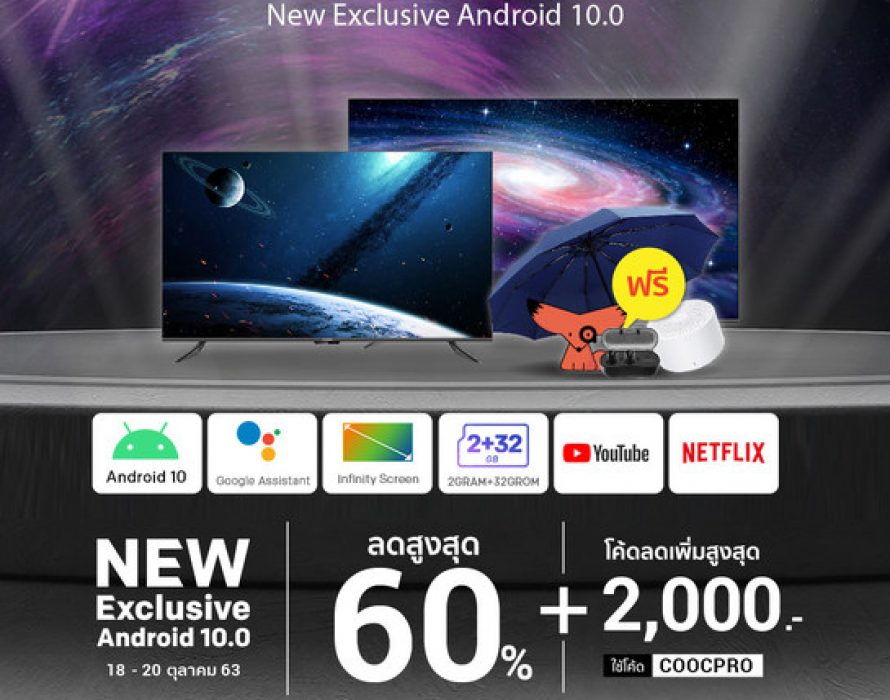 coocaa Launches S6G Pro in Thailand; All-New Operating System Raises the Bar for Smart TVs
