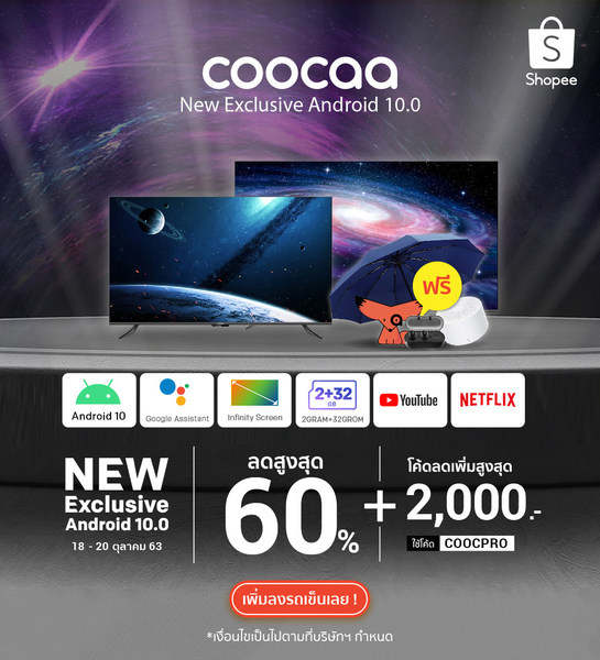 coocaa S6G Pro to Launch in Thailand
