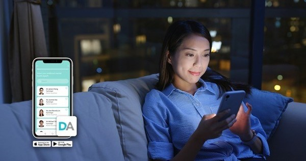 Users can speak to a psychologist confidentially on Doctor Anywhere app directly from home, without going to the hospital or clinic.