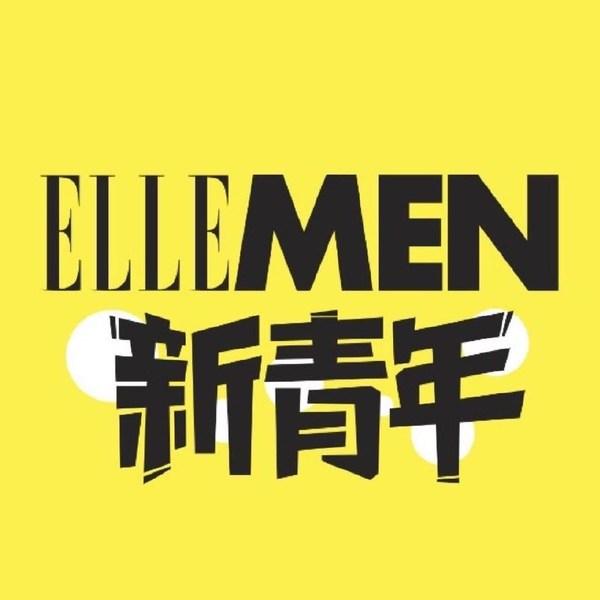 ELLEMEN
