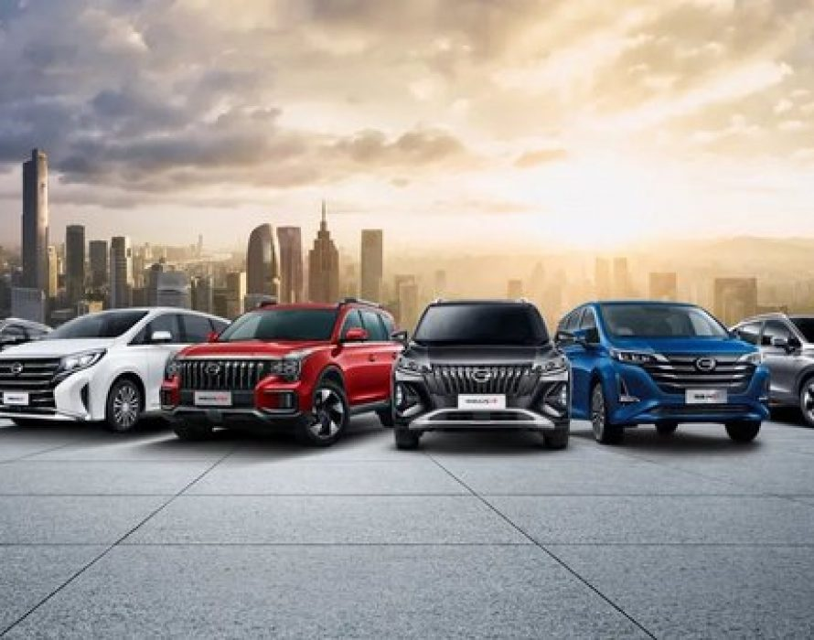 GAC Group Demonstrating its global competitiveness as it brings the latest technology to the Beijing Auto Show