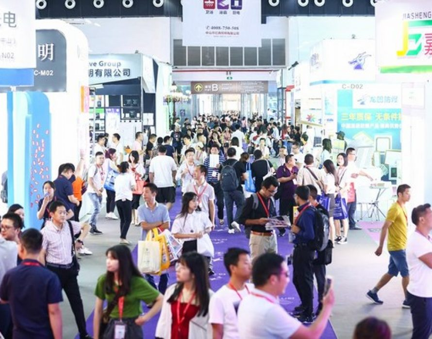 "Go All Out Online and Offline to Promote International Trade – ""Hosted Buyer Program Go Online"" will be Concurrently Held on China (Guzhen) International Lighting Fair"