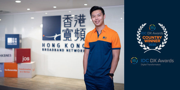 "Under HKBN CTO Samuel's leadership, HKBN's professional Talent team transformed its way of business and turned this successful experience into business solutions – Transformation as a Service (""TaaS"") – for enterprise customers."