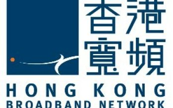 HKBN CTO Samuel Hui Won 2020 IDC DX Leader for Hong Kong
