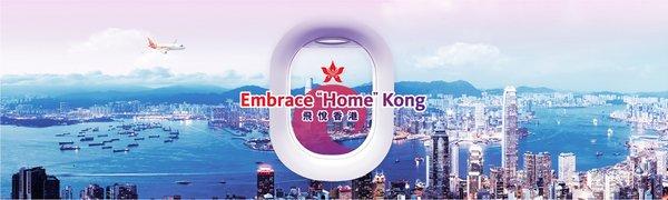 """Embrace """"Home"""" Kong"""