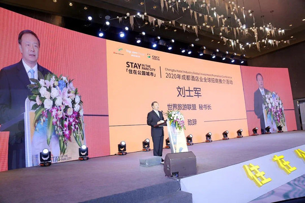 Liu Shijun, secretary-general of the World Tourism Alliance (WTA), delivers a speech at the 2020 Chengdu Hotel Industry Global Investment Promotion Conference, on Oct 28