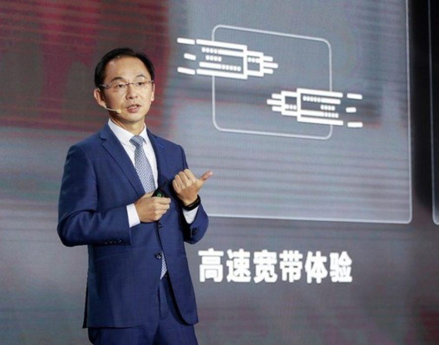 Huawei's Ryan Ding: Intelligent Experiences Unlock New Value