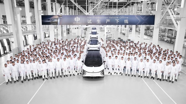 Through a dedication to optimizing and automating the entire production and business process, Human Horizons are moving ever closer to realizing their goal of a mass-produced smart super-SUV, the HiPhi X.