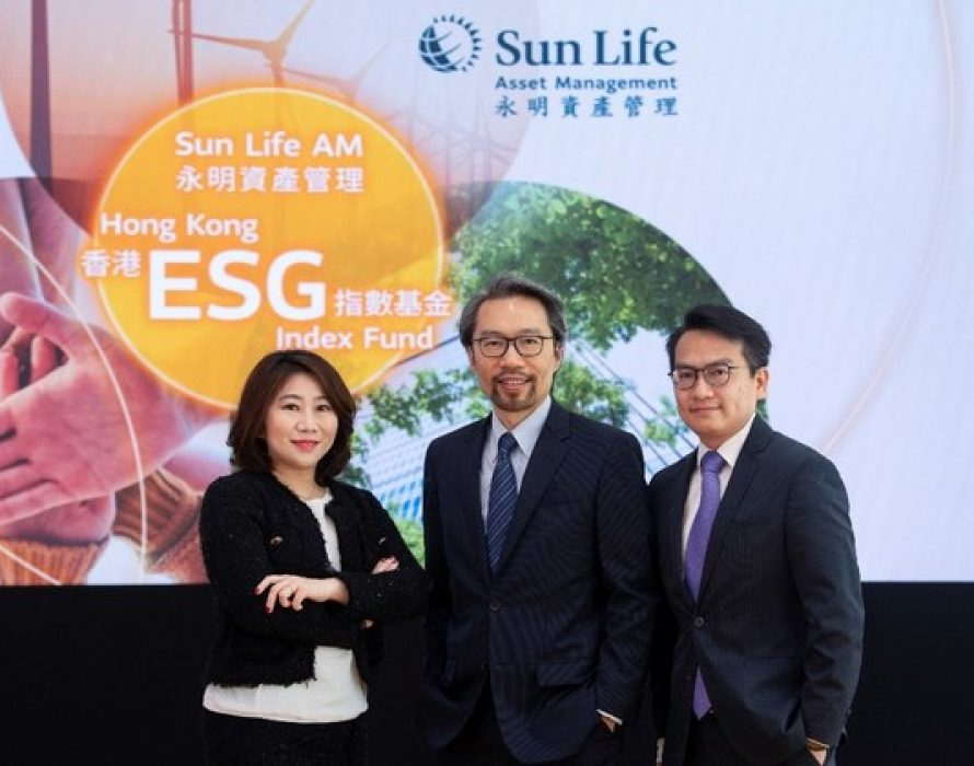 Introducing the Sun Life AM Hong Kong ESG Index Fund