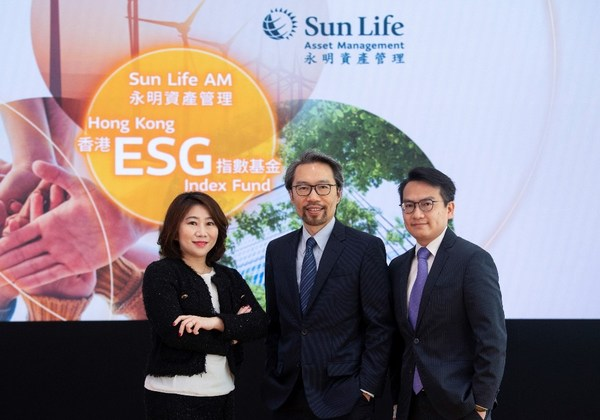 Sun Life Asset Management (HK) Limited) introduces the Sun Life AM Hong Kong ESG Index Fund. (From left to right: Zita Chung, Chief Investment Officer; Stanley Ngan, Chief Executive Officer; Nelson Chau, Chief Operating Officer)