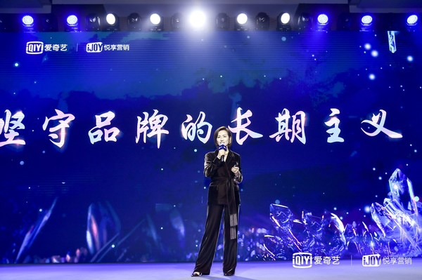 "Vivian Wang, President of New Consumer Business Group (NCG) and Chief Marking Officer of iQIYI, introducing the ""Project Kangaroo"" brand alleviation program"