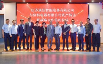 KONKA Group Acquires Beko Changzhou Plant and Reaches a Strategic Cooperation with Arcelik