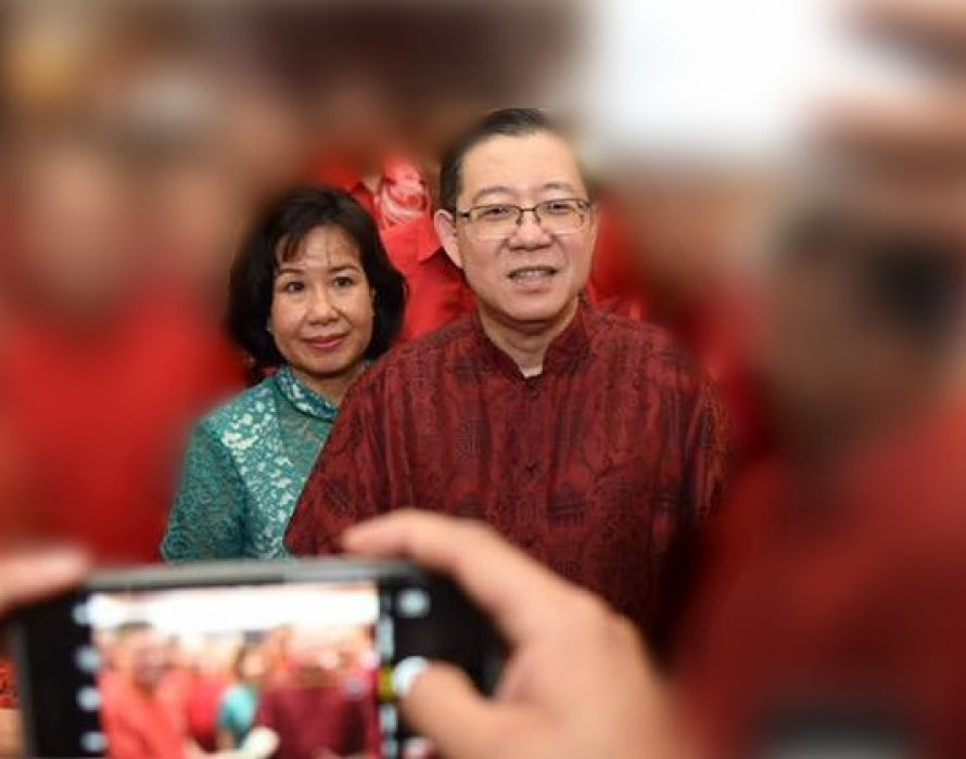Dec 18 : Management of corruption, money laundering case involving Lim, wife, Phang