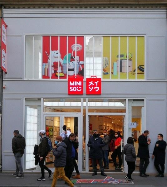 MINISO store on 58 Rue de la Chaussée-d'Antin
