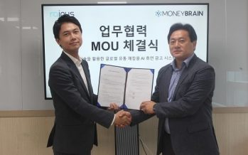 MoneyBrain joins with Rainus to put an AI human in Electronic Shelf Labels