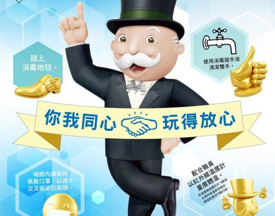 """Mr. MONOPOLY welcomes players from all over the world to visit MONOPOLY DREAMS(TM) HONG KONG with the """"Highest Standard"""""""
