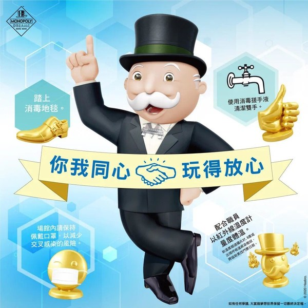 """Mr. MONOPOLY is working pro-actively with his staff, adopting the """"Highest Standard"""" of safety precautions to minimize the risk of virus infection, to welcome visitors."""