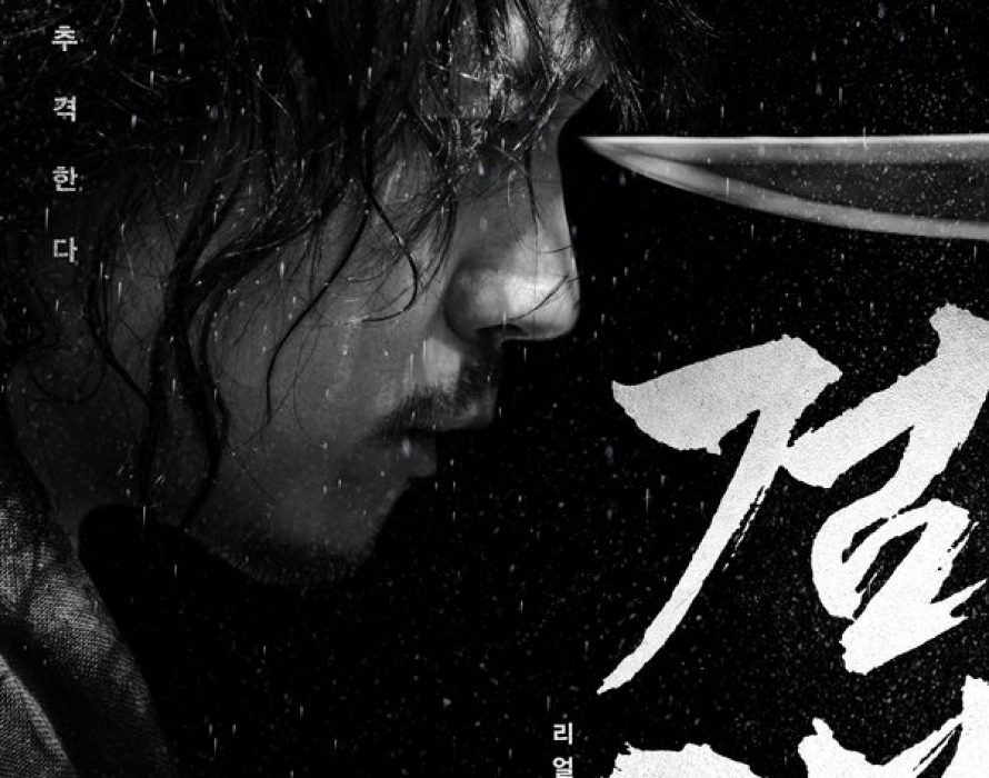 OPUS Pictures' New Title 'The Swordsman' Starring 'Jang Hyuk' Released in South Korea