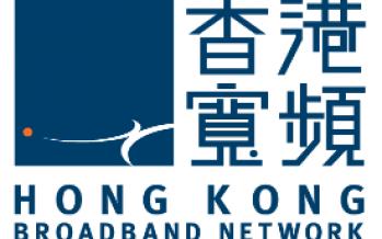 Pricerite x HKBN Proudly Pioneer Germ-free Smart Homes