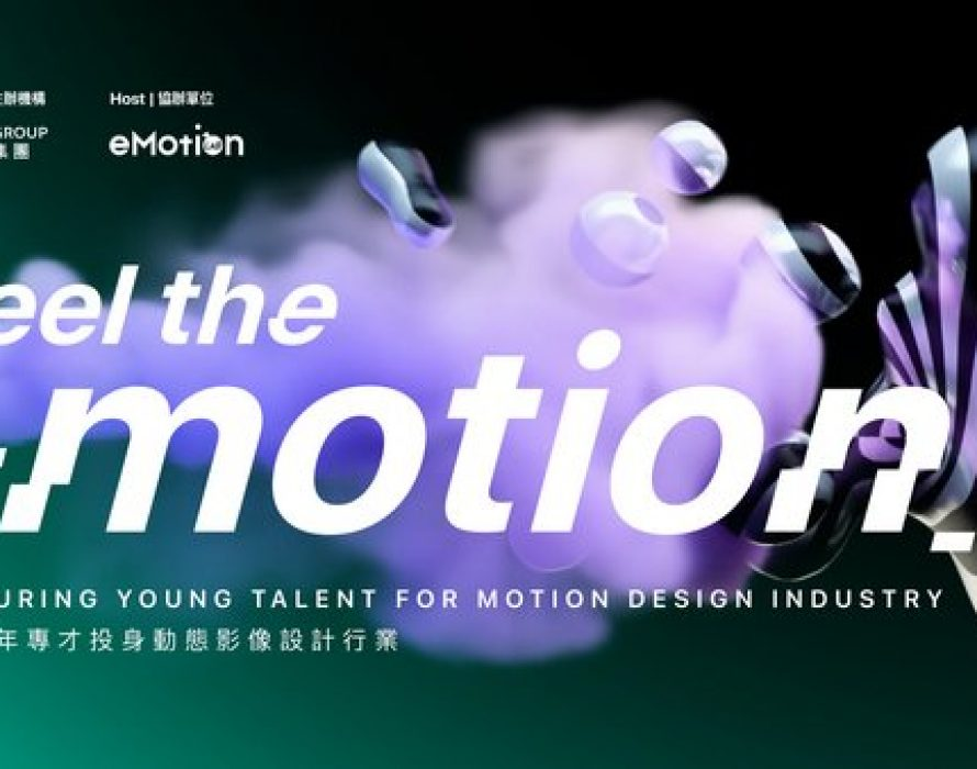 """Sino Group launches """"Feel the Motion"""" programme with Hong Kong-based motion design studio to nurture talent for local design industry"""