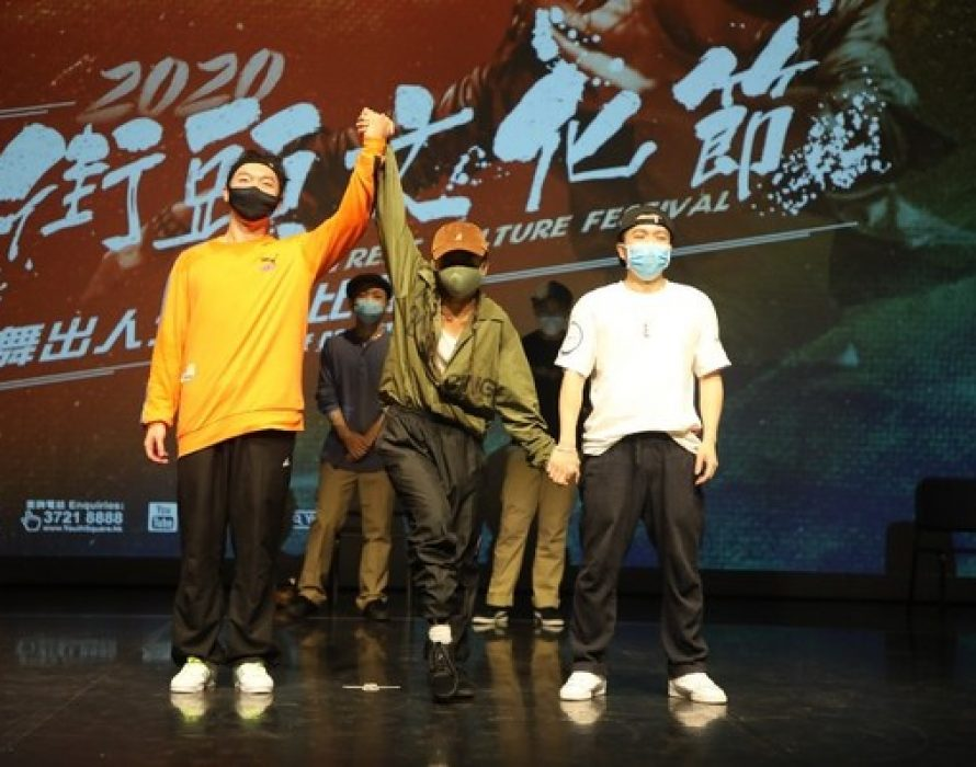 'Street Culture Festival 2020' organised in hybrid format to bring new street culture experience for youth