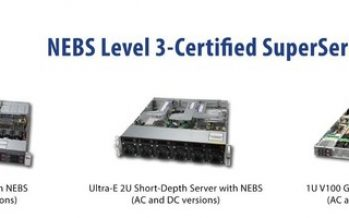 Supermicro 2U Ultra-E Short-Depth Server — Now with NEBS Level 3-Certification — Delivers Data Center Computational Power to the Telecom Edge