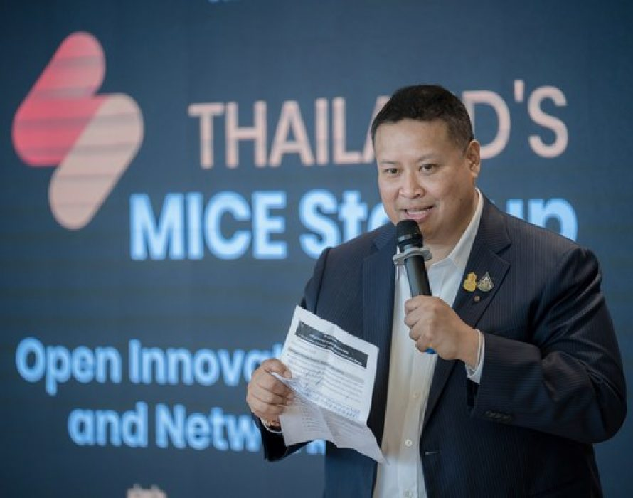 TCEB Launches the Third Edition of 'Thailand MICE Startup' Competition to Strengthen MICE Innovation