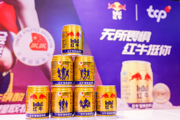 "Red Bull commemorative special edition ""Gold Story Can"""