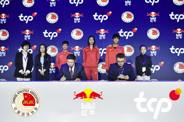 TCP Group and CAA formed an new partnership with Red Bull becoming an official CAA cooperation partner