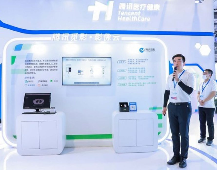 Tencent Announces AIMIS Medical Image Cloud and AIMIS Open Lab Help Medical Data Management and Accelerate Incubation of Medical AI Application