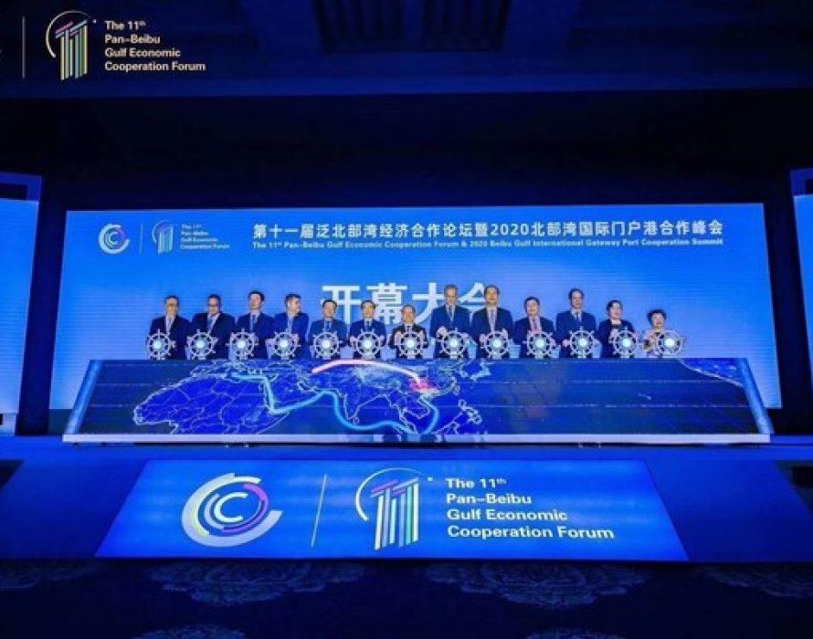 The 11th Pan-Beibu Gulf Economic Cooperation Forum & 2020 Beibu Gulf International Gateway Port Cooperation Summit was held on October 15 in Guangxi's Nanning City