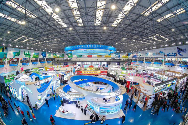 Exhibition Area of the China Yangling Agricultural Hi-Tech Fair