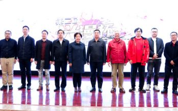 The 2nd Xingcomic International Anime Award Contest Kicked Off in Daxing, Beijing