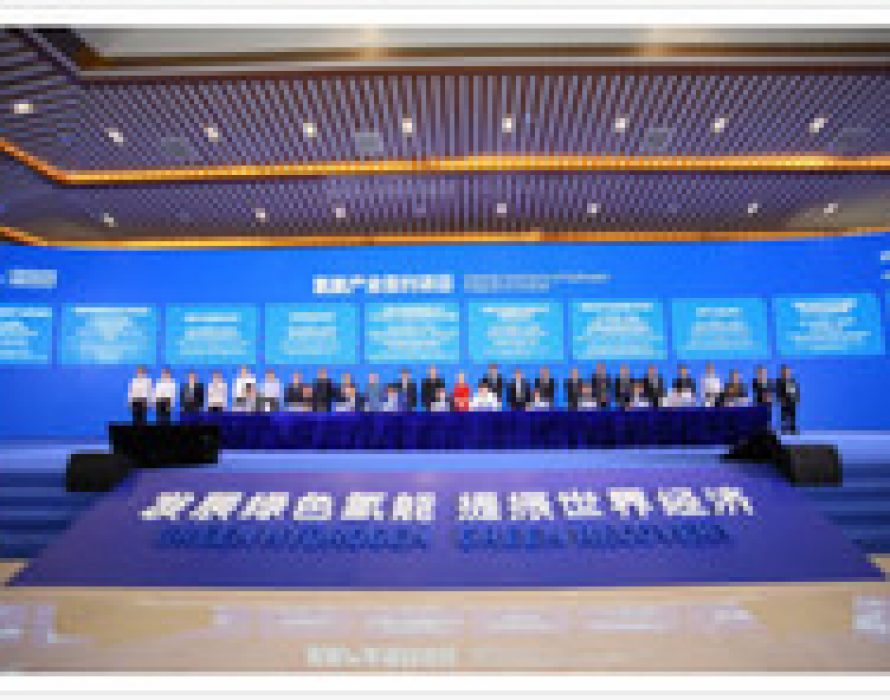 UNDP Hydrogen Industry Conference 2020 Kicks off in Foshan, China