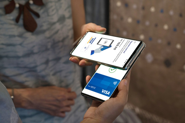 Visa Tap to Phone is a new way to accept digital payments.