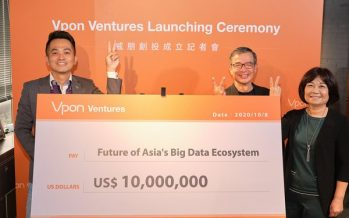 Vpon Big Data Group Launches US$10 million Debut Fund – Vpon Ventures