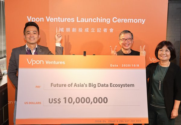 Vpon Big Data Group Launches US$10 million Debut Fund - Vpon Ventures