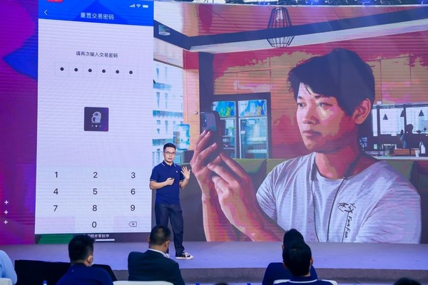 Ting Hua, the developer of accessibility features of WeBank App, presents the face anti-spoofing technology that carries out a more accessible identification process for visually impaired users.