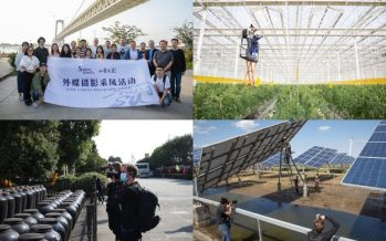 """Witnessing the well-off society in Jiangsu, the """"SHOW JIANGSU"""" Photography Activity closed"""
