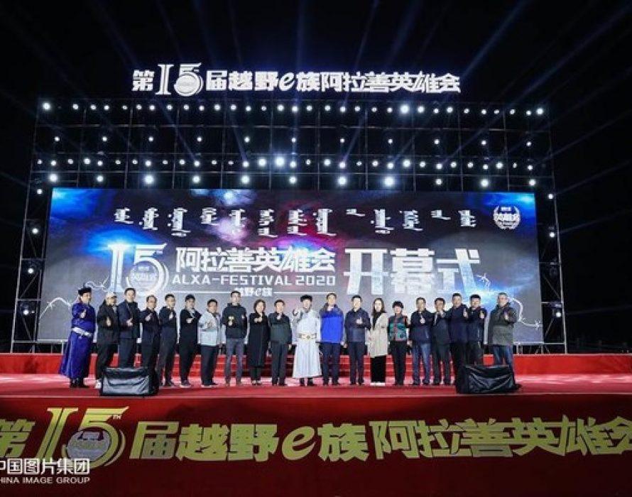 Xinhua Silk Road: 15th Alxa Festival kicks off in N China's Inner Mongolia