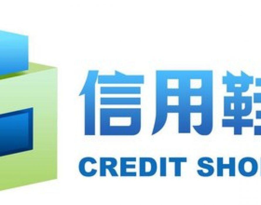 "Xinhua Silk Road: China's Putian City unveils ""Credit Shoe City"" brand logo globally"