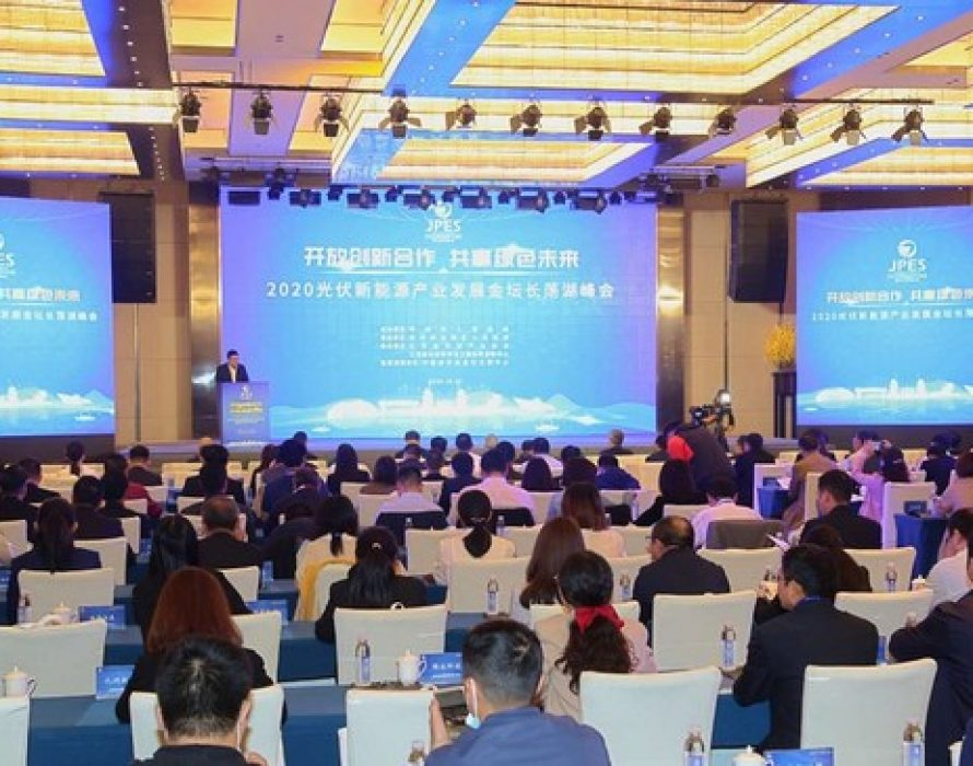 Xinhua Silk Road: China's solar industry to embrace faster growth amid carbon neutrality goal
