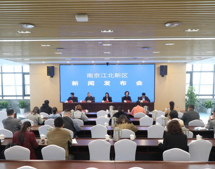 Xinhua Silk Road: Nanjing Jiangbei New Area releases book to share innovation practices