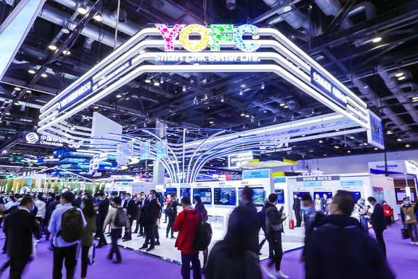 YOFC's Exhibition Booth at China International Information and Communications Exhibition 2020