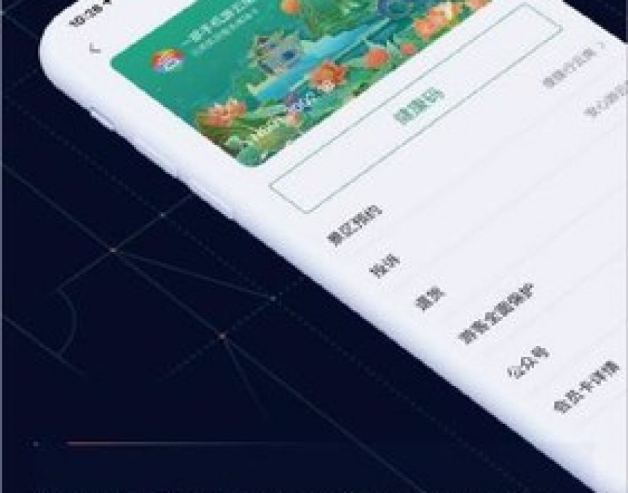 Yunnan at Your Fingertips Launches Yunnan Tourist Service Card