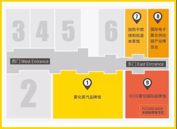 2021 Shenzhen eCig Expo Layout