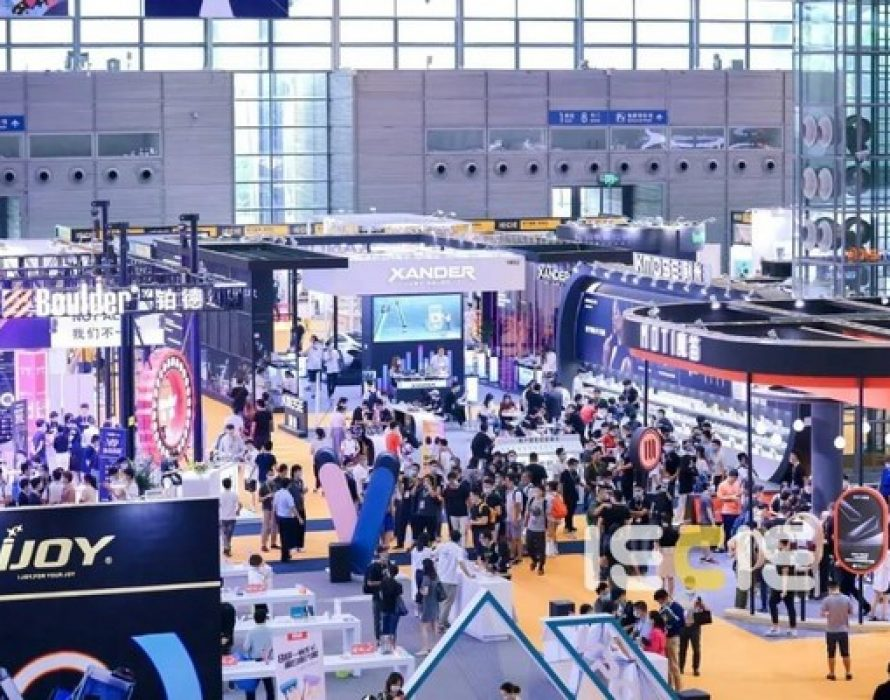 2021 IECIE Shenzhen eCig Expo has restructured its display range and increased 3 new halls