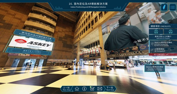 Indoor Positioning and AR Navigation Solution: AR technology to accurately guides travellers to the destination more intuitively adding a new dimension to shopper's experience.