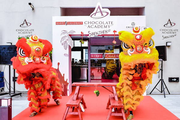 Modern, innovation-oriented and an influential hub of creativity, Shenzhen and Barry Callebaut's product brands have a lot in common.