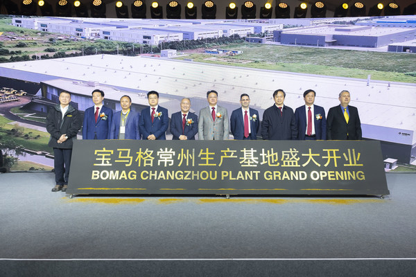 BOMAG New Plant Starts Business in the Changzhou Hi-Tech Zone
